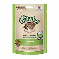 Feline Greenies Catnip Flavor Dental Cat Treat